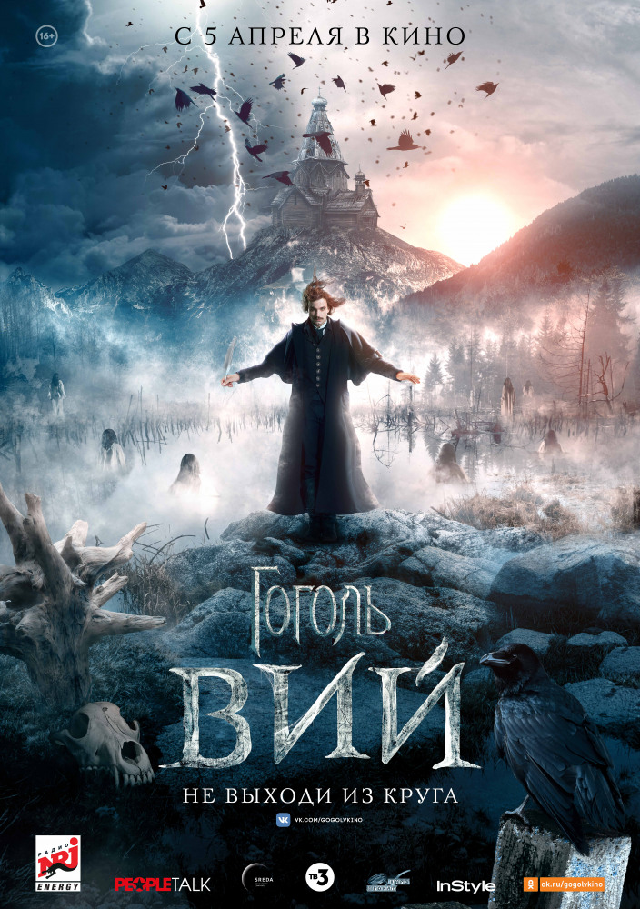 http://kinobar.cc/novinki-kino/